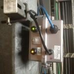 YC-2858AN,戶外,耐候型,高速,遠距離無線網路 -2