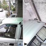 720P高清百萬畫素 監視系統 -日間車牌