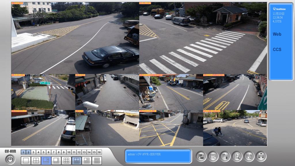 遠距離 高頻寬 無線網路 監視系統 - 鄰里道路 監視系統