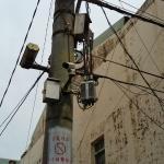 5G 遠距離 無線網路 11AN IP Camera